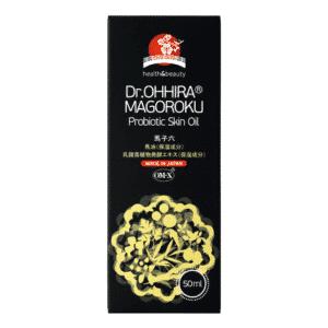 Dr.OHHIRA® MAGOROKU NAHAHOOLDUSÕLI_looduslik nahahooldus (3)